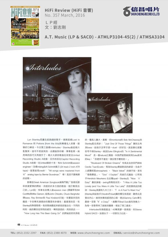 HiFi Review March, 2016