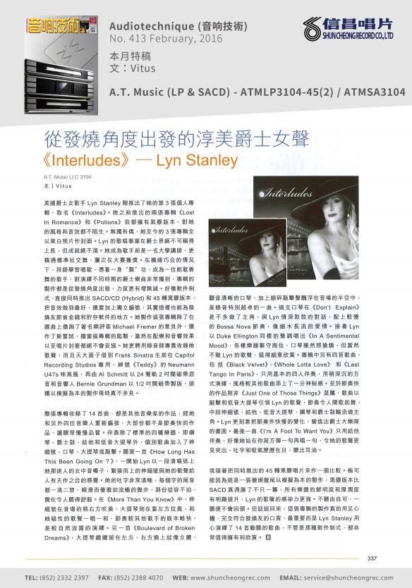 Jack Liu AudioArt Magazine Taiwan February 2016 issue