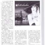 Jack Liu AudioArt Magazine Taiwan February 2016 issue