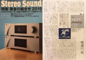 stereo-sound-2015